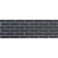 Керамическаяплиткаструктурированная(рельефная)дляванной DW15BRC66