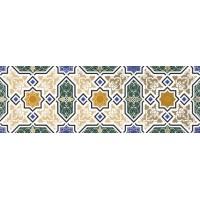 1056790 Марокко 5/1 13.2x40