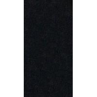 Керамогранит 125690 Qua Granite (Турция)