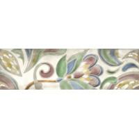 Керамическая плитка зелёнаяKerama Marazzi HGDA3059016