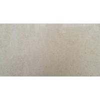 159817 Мрамор Crema Delicato CLASSIC Плитка 600X300X20 мм