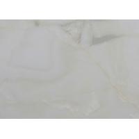 160936 Оникс Bianco extra в слэбе, 20 мм