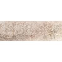 Керамическая плитка для кухни под камень НЕФРИТ-КЕРАМИКА 00-00-5-17-00-15-414