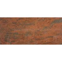 160316 Гранит Multicolor Red EXTRA Плитка 600Х300Х18 мм