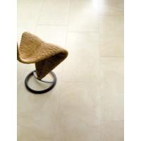 Коллекция Sand Stone