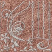 Керамическая плитка  декоративная вставка Cersanit SZ6G112