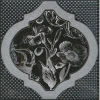 Керамическая плитка глянцевая для ванной черная HGDB26317052 Kerama Marazzi
