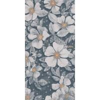 Керамогранит  ковёр из плитки SG591102R Kerama Marazzi