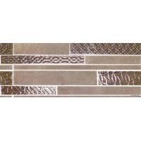 Мозаика  коричневая В51768 Naxos