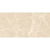 Roma Diamond BEIGE DUNA BRILLANTE 75x150