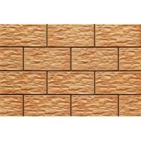 7450  Фасадный камень Jaspisx0.9 30x14.8