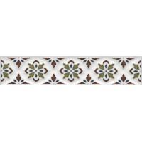 Керамическая плитка  бордюр белая Kerama Marazzi STGB62117000