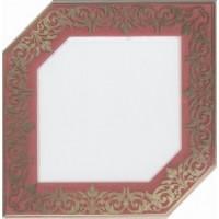 Плитка шестигранник Kerama Marazzi HGDB25018000