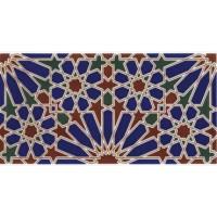 Настенная плитка AREEJ Cas Ceramica