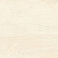 Керамогранит  слоновая кость ProGRES Ceramica LR0170