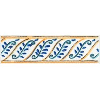 Керамическая плитка  оранжевая STGA4625232 Kerama Marazzi
