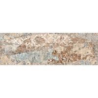 4-042-7 Carpet Vestige Hill Mat 25.1x75.6