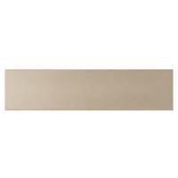 Керамическая плитка 45-22703 EQUIPE (Испания)