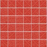 Керамическая плитка  красная Kerama Marazzi 21024