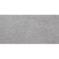 Керамическая плитка 69775 Argenta Ceramica (Испания)