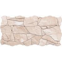 Piedra Beige 23x46