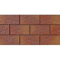 Керамическая плитка для фасада под камень CERRAD TES3013