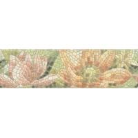 Керамическая плитка  зелёная HGDA147880L Kerama Marazzi