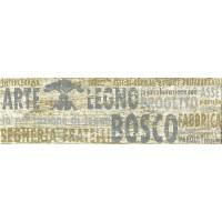 ДН 58 071 ORIGINAL серый 50x15