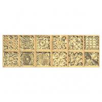 C-310 Керамический бордюр ENIGMA Enigma Gold Cenefa (Aparici) 6.5x20