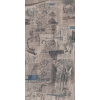 Керамогранит  ковёр из плитки SG590700R Kerama Marazzi