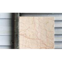 159957 Мрамор Rosa Cream плитка 305Х305X10 мм