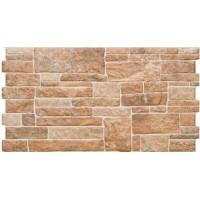 Керамическая плитка для фасада под камень CERRAD 7504