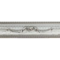 Calacatta Delicius Listello White 7x24,2