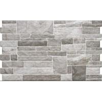 Керамическая плитка для фасада под камень CERRAD 7511