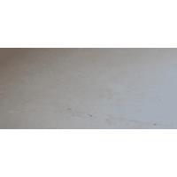 159886 Мрамор Crema Venezia плитка 300Х600Х18 300Х600Х18 мм