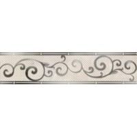 Керамическая плитка  серая Golden Tile (Харьков) И41311
