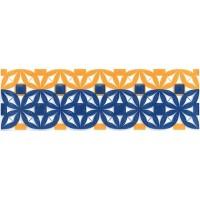Керамическая плитка  желтая NT\A13\5155 Kerama Marazzi