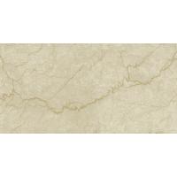159867 Плитка Botticino Semiclassico 600х600х20 600х600х20 мм