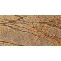 160127 Плитка Bidasar Brown (Бидасар Браун) 300х600х20 300х600х20 мм