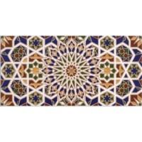 938990 Настенная плитка BASE CORDOBA Cas Ceramica 14x28