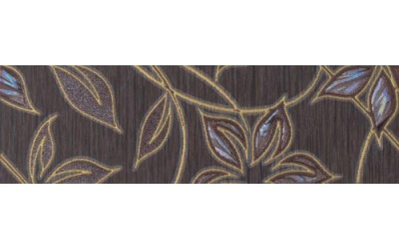 Керамическая плитка Muraya chocolate border 01 25*7.5 7.5x25 Gracia Ceramica TES13065