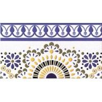 Керамическая плитка EXTREMADURA MERIDA OTONO Mijares
