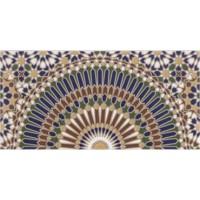 Настенная плитка AMMAN Cas Ceramica