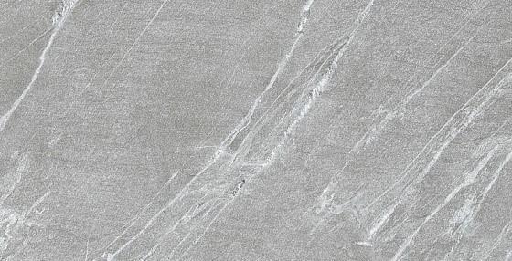 Керамическая плитка Cardoso Elegant 50x110 Atlas Concorde